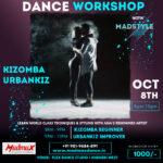 Kizomba | Urban-Kiz | Workshop